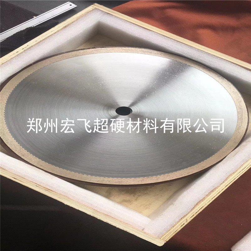 陶瓷腰线专用金刚石锯片