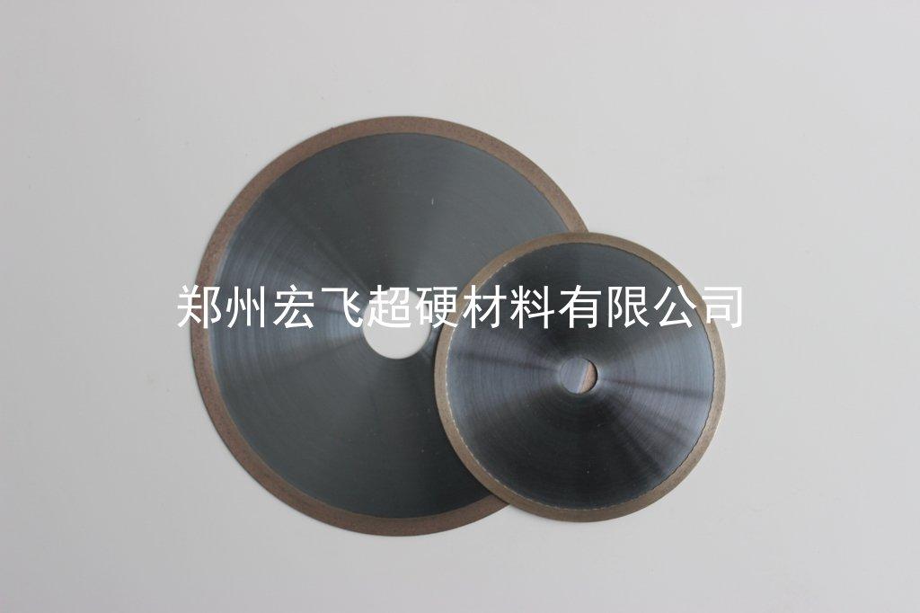 压电水晶切割专用金刚石锯片